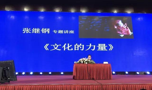 中华口腔医学会周报2018年第17期