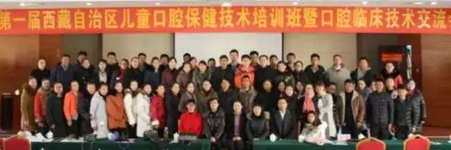 中华口腔医学会周报2017年第四十八期