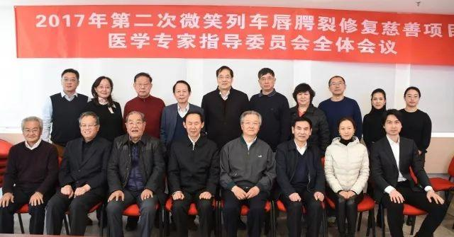 中华口腔医学会周报 2018年第一期