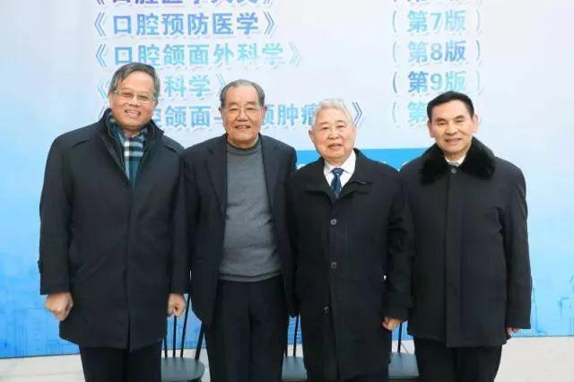 中华口腔医学会周报2018年第3期