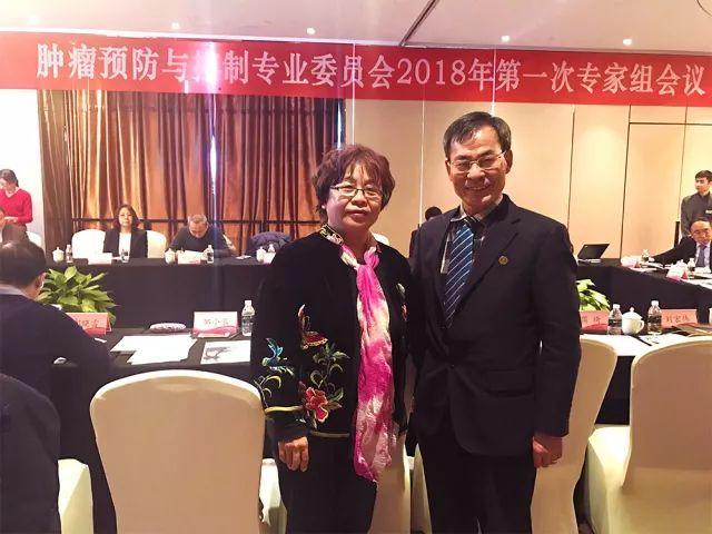 中华口腔医学会周报 2018年第5期