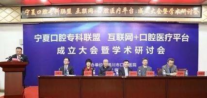 中华口腔医学会周报2018年第11期