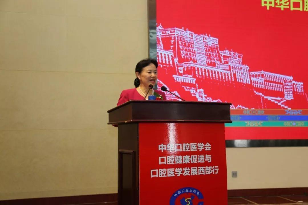 """""""西部行""""公益活动走进西藏,完成西部省份全覆盖"""