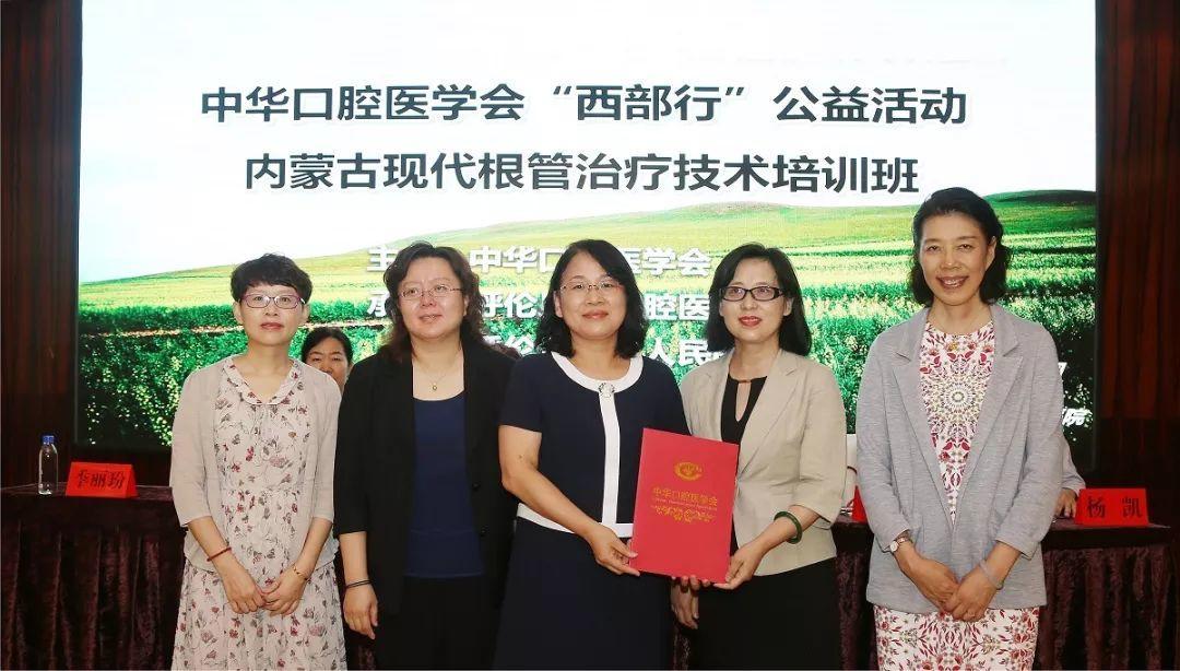 中华口腔医学会周报2018年第28期