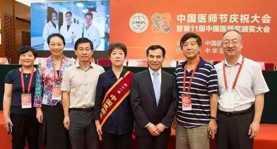 中华口腔医学会周报2018年第30期