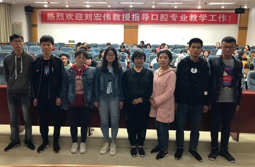 中华口腔医学会周报2018年第33期