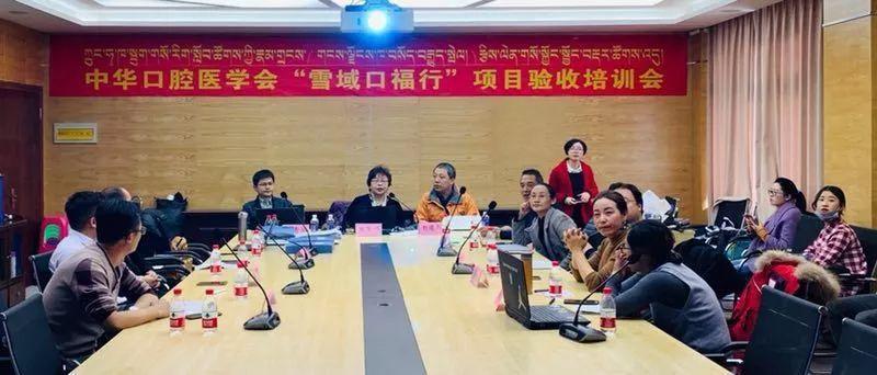中华口腔医学会周报2018年第39期
