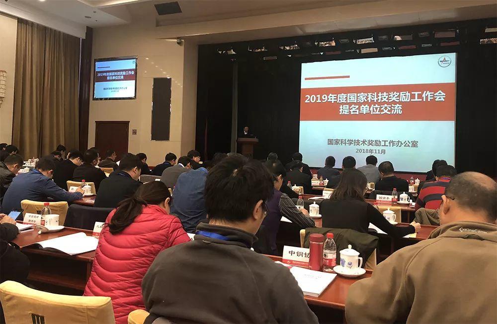 中华口腔医学会周报2018年第42期