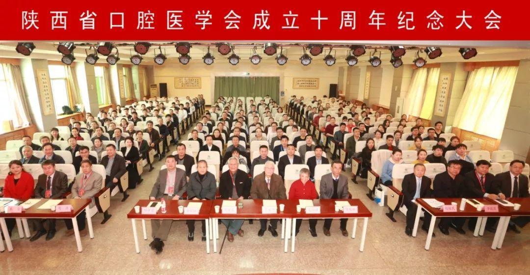 中华口腔医学会周报2018年第43期