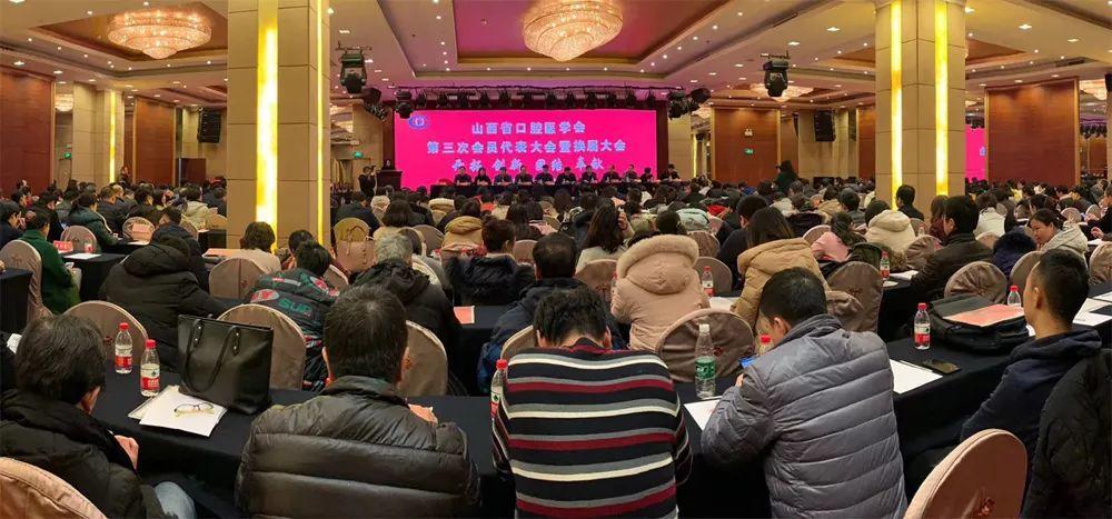 中华口腔医学会周报2018年第44期