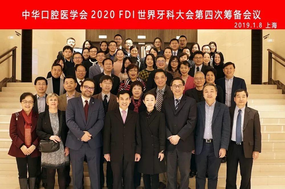 中华口腔医学会周报2019年第2期