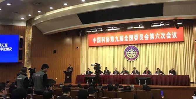 中华口腔医学会周报2019年第3期