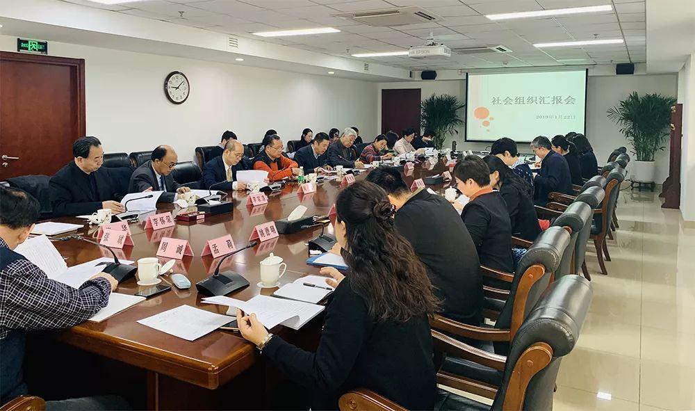 中华口腔医学会周报2019年第4期