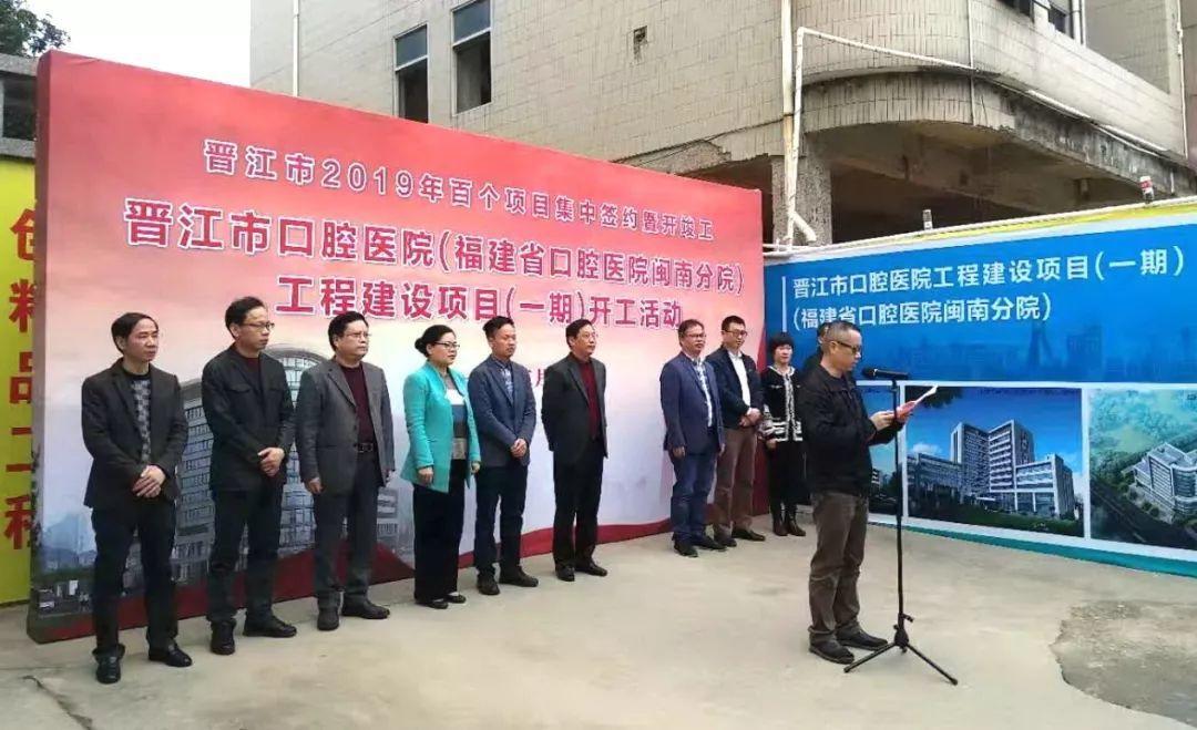中华口腔医学会周报2019年第6期