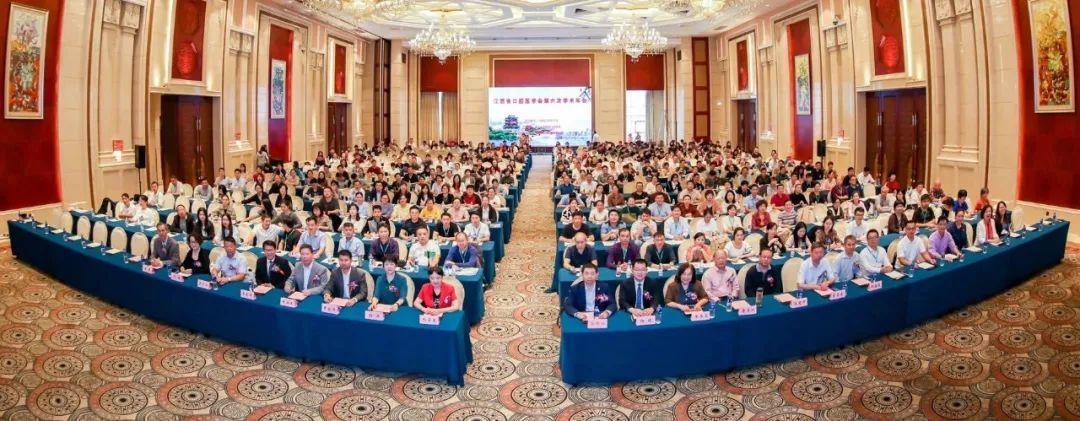 中华口腔医学会周报2019年第39期