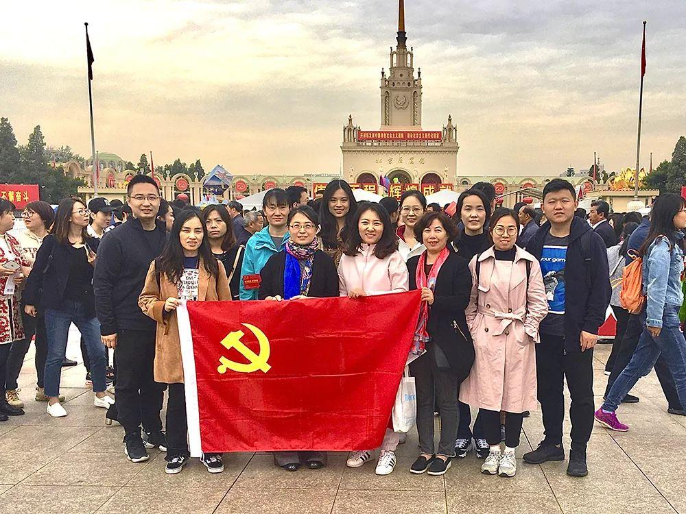 中华口腔医学会周报2019年第37期