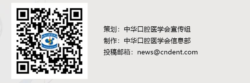 根据《中华人民共和国传染病防治法》《医院感染管理办法》《医疗机构内新型冠状病毒感染预防与控制技术指南(第一版)》