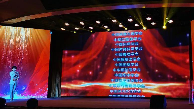 喜报!中华口腔医学会喜获中国科协三项表彰