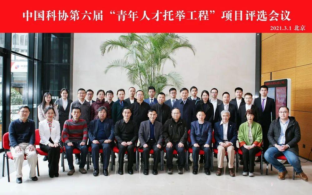 中华口腔医学会周报2021年第7期