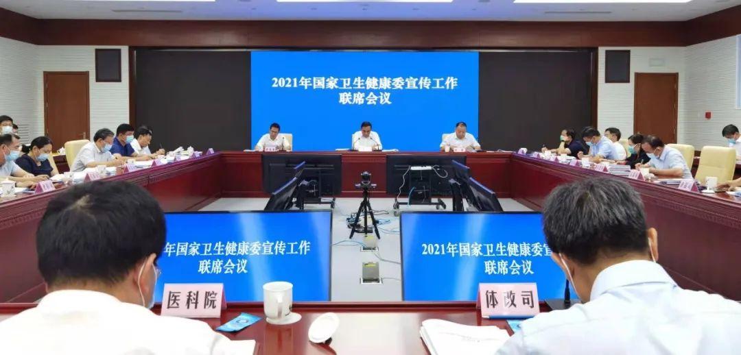 中华口腔医学会周报2021年第26期